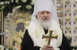 """Патриарх Кирилл назвал однополые браки """"очень опасным апокалиптическим симптомом"""""""