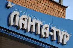 Арбитражный суд Москвы не признал банкротство «Ланта-тур вояж»