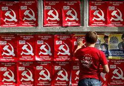 Молдовские коммунисты готовятся к «новому наступлению»