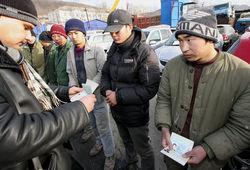 СМИ: Главные криминогенные элементы в Москве – иногородние и гастарбайтеры