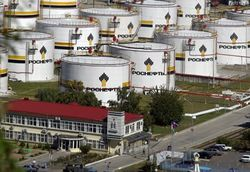 РФ планирует продать часть акций Роснефти