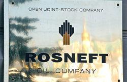Рейтинговый прогноз «Роснефти» улучшен Standard & Poor's