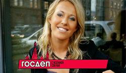 Ксения Собчак возвращается на телевизионные экраны