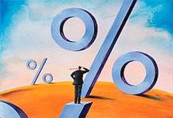Центробанк разберётся с теми, кто превышает ставки по вкладам