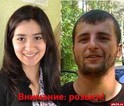 17-летняя кавказская пленница