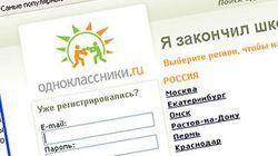Одноклассники.ру на армянском: география соцсети и причины ее популярности