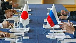 Россия - Япония