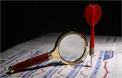 Состав первой четвёрки индекса MSCI Russia 10/40 после ребалансировки не поменялся