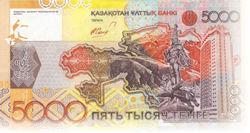 Курс тенге снизился к евро и швейцарскому франку, но укрепился к канадскому доллару