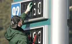 Стоимость российского бензина будет стремительно повышаться