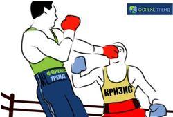 Олимпийские чемпионы активно инвестируют в ПАММ счета