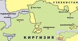 Узбекистан и Кыргызстан не договорились о делимитации границы, - споры продолжаются