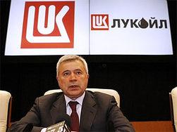 Вагит Алекперов выкупил акций ЛУКОЙЛа на 136 млн. долл.