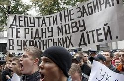 Каков «тариф» для защитников русского языка в Украине?
