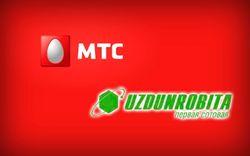 «Дочку» МТС в Узбекистане суд отказался признать банкротом