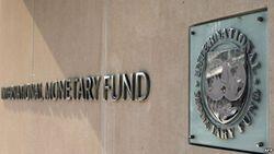 Продажу активов европейским банкам предрекает МВФ