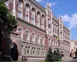 14-летняя украинка подала в суд на... Нацбанк Украины
