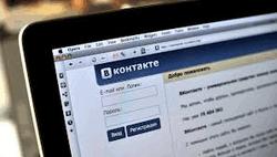 Пользователи ВКонтакте о причинах сбоя сети
