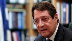 """Президент Кипра назвал условия для """"новой эры"""" Кипра"""