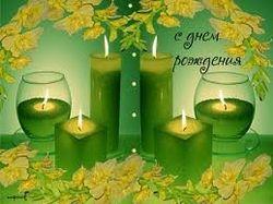 1 августа – день рождения Ив Сен-Лорана, Валентины Леонтьевой и Сэма Мендеса