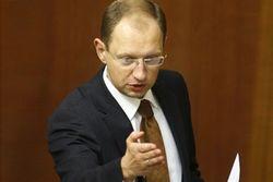 Оппозиция требует законодательно запретить вступление Украины в ТС