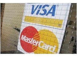 Банковские карты «сдадут» списки покупок по ним?