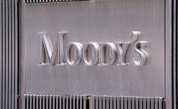 Агентство Moody's понизило рейтинг итальянских банков