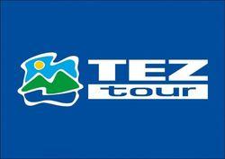 TEZ TOUR теперь будут возглавлять только россияне
