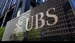 Убыток швейцарского банка UBS составил 2,3 млрд. долл.