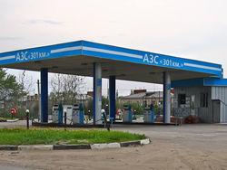 Минэнерго РФ заявляет о стабильной поставке топлива на внутренний рынок