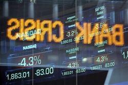 Достаточно ли прозрачна банковская система Украины?