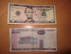 Белорусский рубль продолжает снижение к канадскому доллару, евро и фунту