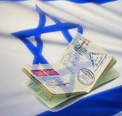 Туроператорам: Израиль готов к отмене визового режима с Беларусью