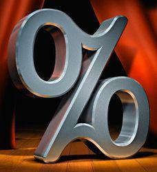 Россияне уходят в долги – ссуды по кредиткам вырастут на 70 процентов
