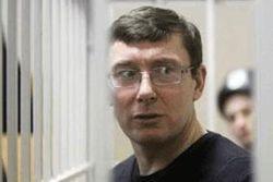 Юрий Луценко: как выжить в тюрьме
