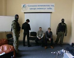В одном из белгородских офисов пирамиды МММ полицейскими был произведен обыск
