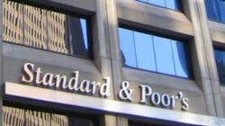 Standard & Poor's понизило рейтинг Sharp на три ступени