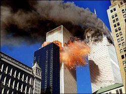 Сегодня - 11-я годовщина крупнейшего в истории теракта 9/11
