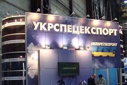 Что грозит украинским чиновникам Укрспецэкспорта за дачу взятки в Казахстане