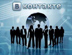 Война с «ВКонтакте»: Сергей Лазарев решился на бойкот соцсети