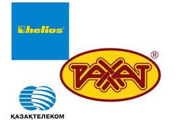 Популярные бренды Казахстана в Яндекс: Helios и Рахат – лидеры