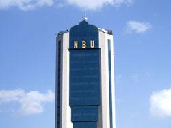 Проблемы с наличными деньгами в Узбекистане не заканчиваются