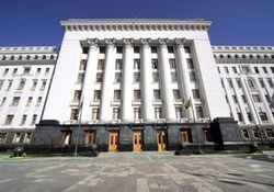 Главные органы власти Украины оказались без воды - последствия