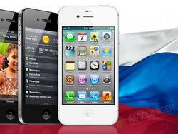 iPhone 5 в России можно купить уже на следующей неделе. За 100 тысяч