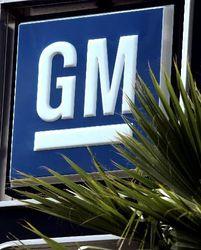 Госдеп: GM в Узбекистане – в числе лучших зарубежных компаний США