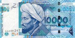 Курс тенге снизился к евро, японской иене и австралийскому доллару