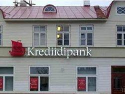 Акции эстонского банка разрешили купить «дочке» ВТБ