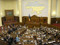Верховная Рада рассмотрит языковой законопроект