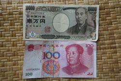 Япония и Китай отказались от долларов при расчетах друг с другом