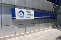 Лучший банк Узбекистана 2012 г. лишился лицензии на валютные операции